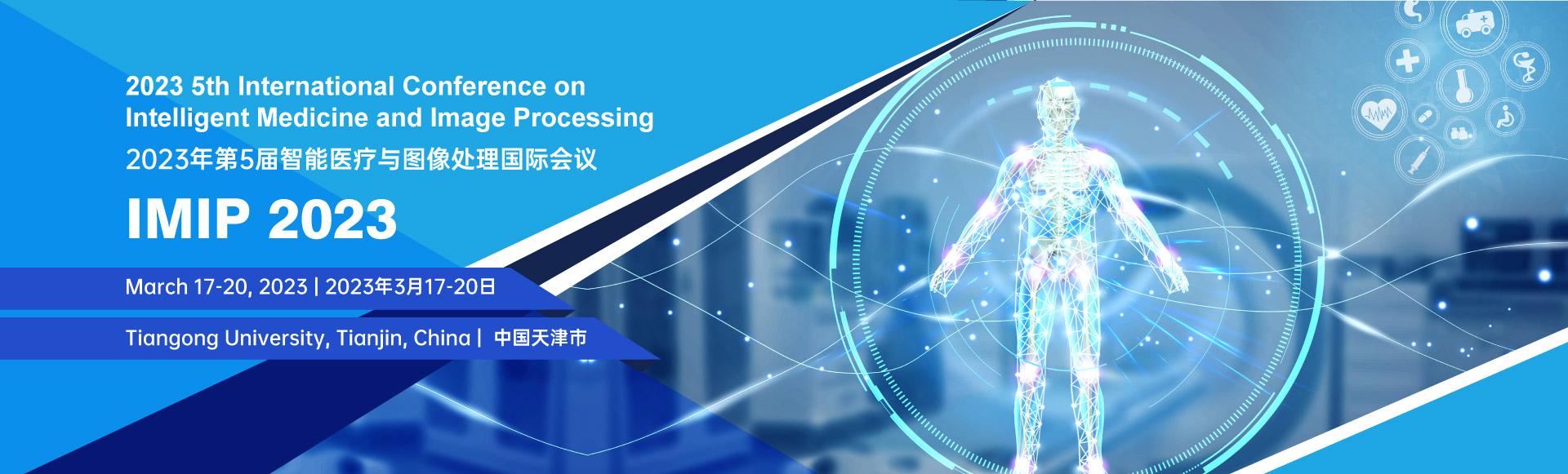 IMIP 2020/Tianjin, China